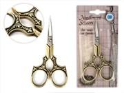 Ножницы для рукоделия Винтаж, античное золото
