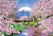 Набор для рисования по номерам  Вид на Фудзияму