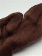 Шерсть для валяния  Камтекс , 121 коричневый