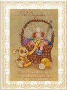Набор для вышивания  Фея вязания