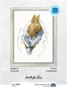 Набор для вышивания Тепло в ладонях Кролик