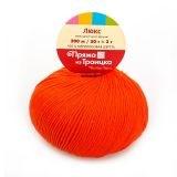 Пряжа  Люкс  цвет ярко-оранжевый