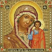 Картина стразами  Икона Божией матери Казанская