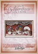 Набор для вышивания бисером  Чайный сервиз 2
