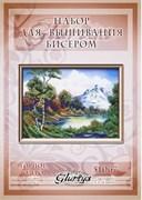 Набор для вышивания бисером  Горное озеро