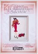 Набор для вышивания бисером  Прогулка в красном