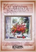 Набор для вышивания бисером  Цветы у окна