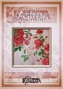 Набор для вышивания бисером  Сквозь нежность цветов