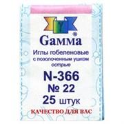 Иглы для шитья ручные  Gamma  гобеленовые  №22