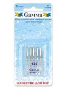 Иглы для бытовых швейных машин  Gamma  №120 для трикотажа 5 шт.