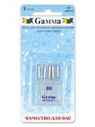 Иглы для бытовых швейных машин  Gamma  №80  для трикотажа 5 шт.