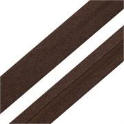 Косая бейка  Астра ,  15 мм * 5 м, цвет: коричневый