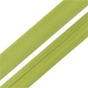 Косая бейка  Астра ,  15 мм * 5 м, цвет: яр. фисташка