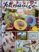 Kanavice №55 - турецкий журнал со схемами для вышивки крестом