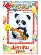 """Набор для создания игрушки из фетра из серии """"Детки"""", """"Панда"""", высота сидя 11,5 см"""