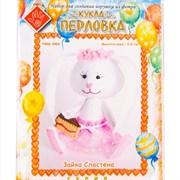 """Набор для создания игрушки из фетра из серии """"Детки"""", """"Зайка Сластёна"""", высота сидя 11,5 см"""
