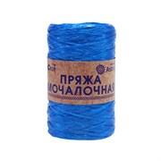 Пряжа Astra Premium Мочалочная 100% полипропилен, темно-синий