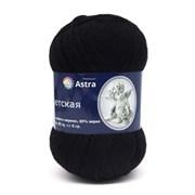 Пряжа Astra Premium Детская 35% шерсть меринос, 65% акрил черный