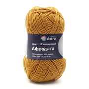Пряжа Astra Premium Афродита (50% шерсть, 50% акрил) горчичный