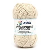 Пряжа Astra Premium Молочный хлопок 50% хлопок, 50% молочный акрил кремовый