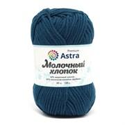 Пряжа Astra Premium Молочный хлопок 50% хлопок, 50% молочный акрил синий джинсовый