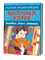 Полная энциклопедия восточных узоров: Вышиваем, рисуем, декорируем. - фото 13872